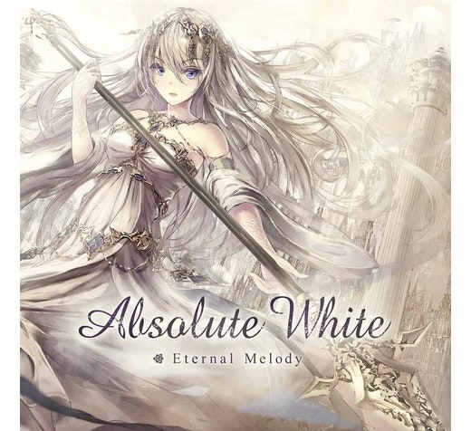 Absolute White [Eternal Melody(葵)] オリジナル