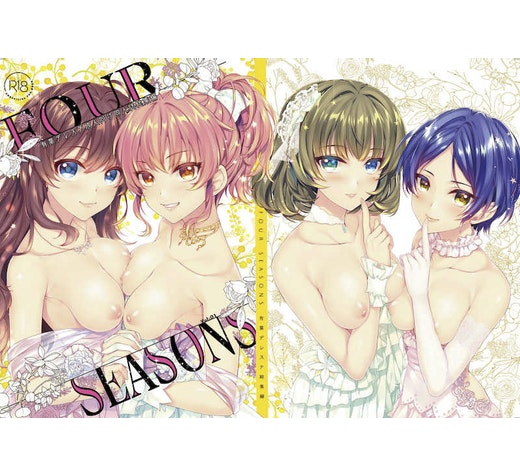 FOUR SEASONS Vol.1 [有葉と愉快な仲間たち(有葉)] THE IDOLM@STER CINDERELLA GIRLS