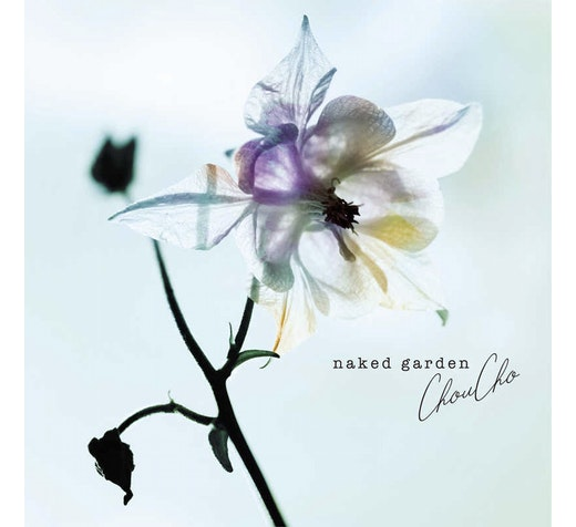 (CD)naked garden/ChouCho